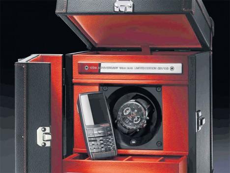 Tag Heuer 150th Aniversary Gift Box
