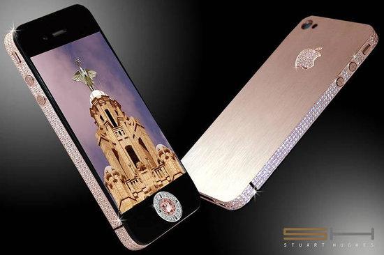 iphone 4 Diamond Rose by Stuart Hughes
