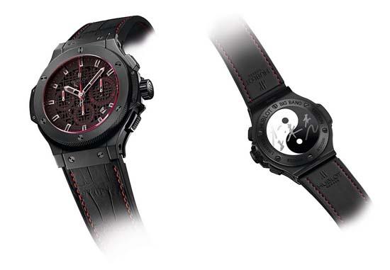 Hublot Unveils Jet Li Limited Edition Watch