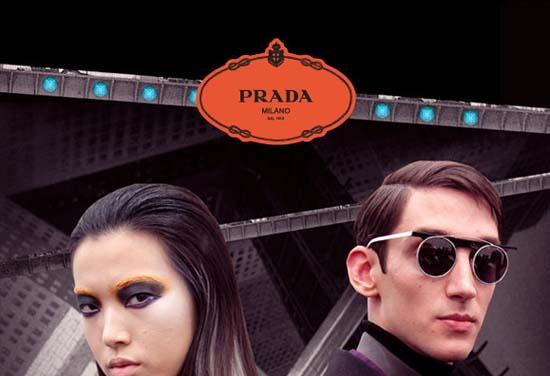 Prada Real Fantasies FW2012 Video Lookbook