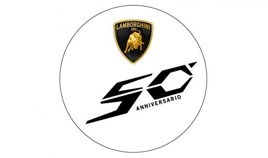 Lamborghini 50th Anniversary Video Teaser