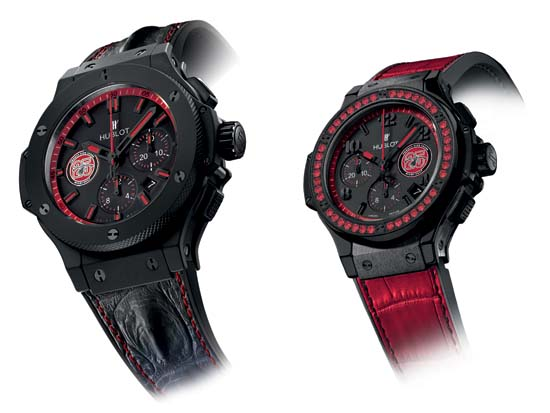 Hublot Miami Heat Limited Edition watch 2013