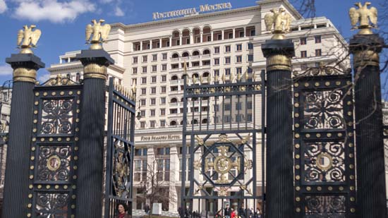 Four Seasons Hotel Moscow is finally open