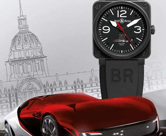 Bell & Ross BR 03 Festival Automobile International Watch
